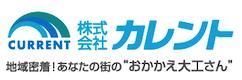 東京・西東京市・外壁塗装・屋根塗装